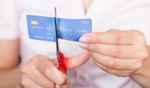 consumer debt rises in US